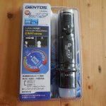GENTOS LD-200L買いました