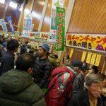 牡蠣ニラ祭り 北海道 知内
