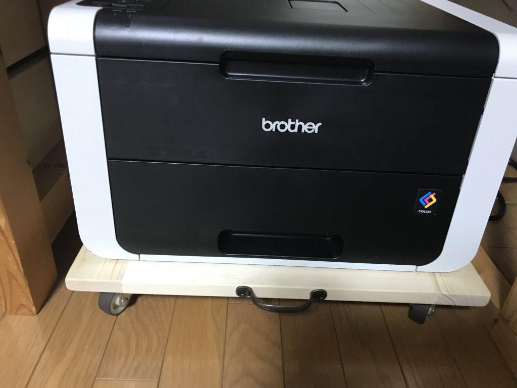 家庭用カラーレーザープリンター1