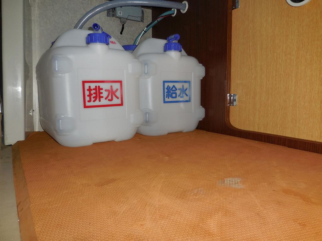 給水排水タンク